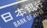 Bank-of-Japan-180x110