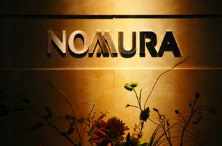nomura1