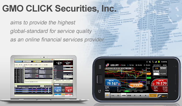 GMO-Securities