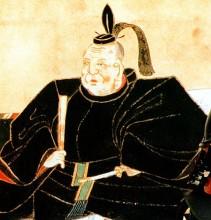 Shogun Tokugawa Leyasu