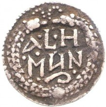 One of the earliest Mercia silver pennies