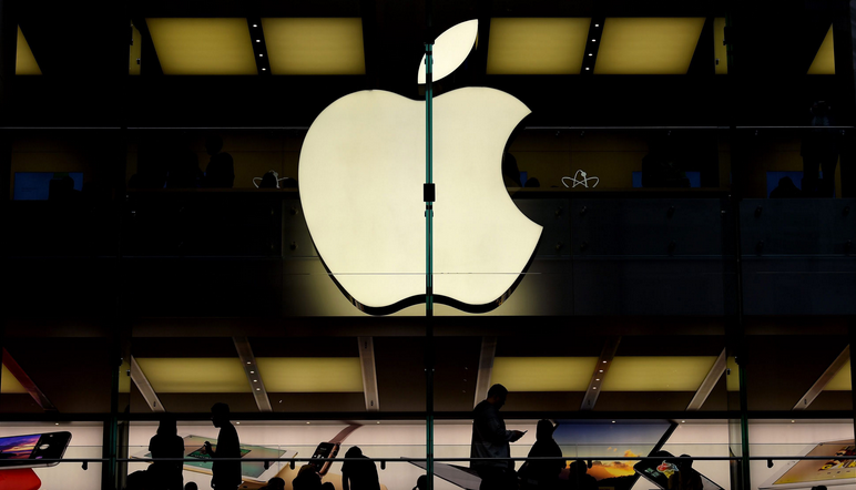 Apple Stock what comes after