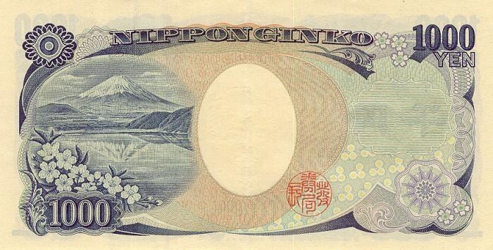 ineffective japanese data tradersdna