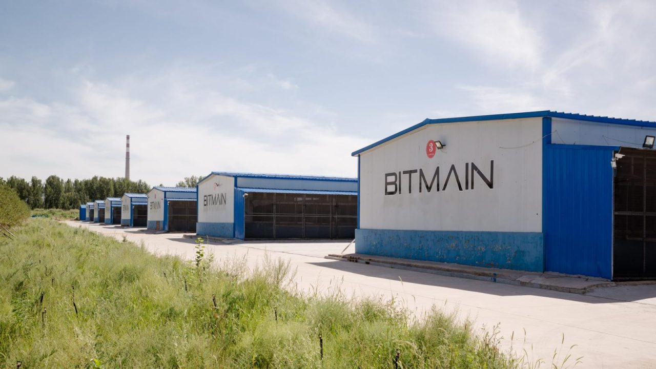 Mining Giant Bitmain's IPO: Financial Update Reports $500 Million In Loss Last Year
