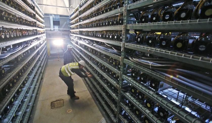 Bitmain Ready to Launch The World Digital Mining Map